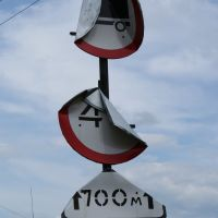 The Damaged Traffic Signs, Бирюсинск