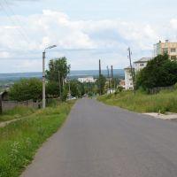 Gorky Street, Бирюсинск