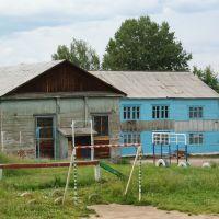 Elementary School №6, Бирюсинск