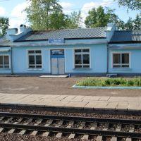 ст. Тагул, Бирюсинск