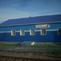 Станция Бирюсинск, Бирюсинск