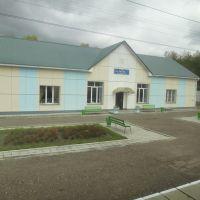 Станция Тагул, Бирюсинск