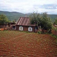 Домик в горах, Бодайбо