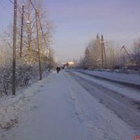 ул Стояновича, Бодайбо