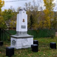 Бохан. Памятник Павлу Балтахинову. Сентябрь 2012 г, Бохан