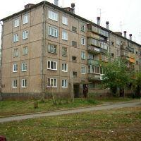 Космонавтов 50, Братск