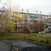 Кирова 33, Братск
