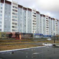 Депутатская 17, Братск