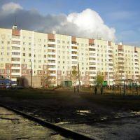 Советская 2, Братск