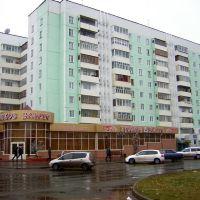 """маг. """"Русское золото"""" (Советская 6), Братск"""