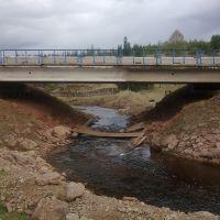 мост над Видимкой, Видим