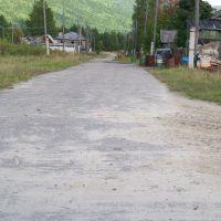 Дорога на Еремиху., Витимский