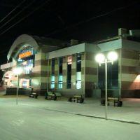 станция Вихоревка, Вихоревка