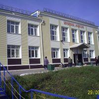 ЖД вокзал, Железногорск-Илимский