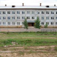 Школа №2, Жигалово