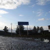 Перекрёсток Иркутск-Жигалово, Жигалово