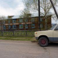 Zhigalovo, Жигалово
