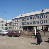 Кутуликская средняя школа, Забитуй