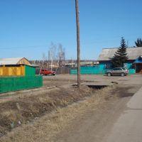Районное лесничество по улице Быкова, Забитуй