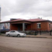 Пенсионный фонд по Аларскому району (Pension fund), Забитуй