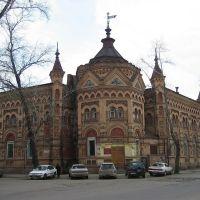 Иркутский Дворец пионеров (Иркутск); Irkutsk Palace of Pioneers (Irkutsk), Иркутск