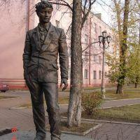 Памятник Вампилову А.В. (Иркутск); Monument to Vampilov A.V. (Irkutsk), Иркутск