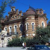 музей (ранее здание Русского географического общества), Иркутск
