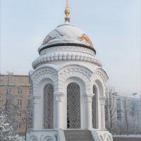 Часовня во имя Казанской иконы Божьей Матери, Иркутск