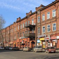 ул.К.Маркса, Иркутск