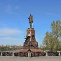 Императору Александру III, Иркутск