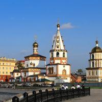 Вид на Собор Богоявления с Нижней Набережной, Иркутск