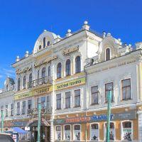 Дом купца Н.П. Попова, Иркутск