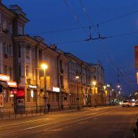 я люблю Иркутск:) (ул.Ленина), Иркутск