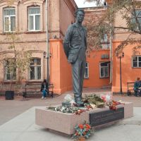 Юрию Ножикову,первому губернатору Иркутской области, Иркутск