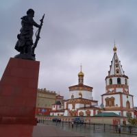 дождливо., Иркутск