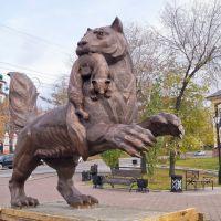 Зверюга Иркутская. Бабр-символ города, Иркутск