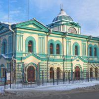 Иркутская синагога, Иркутск