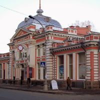 """Cinema """"Khudozhestvenny"""", Иркутск"""