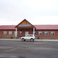 Аэропорт в Казачинском 2013 г., Казачинское