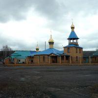 Церковь в Казачинском 2013 г., Казачинское