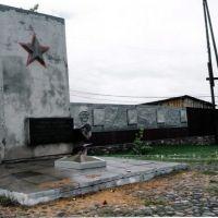 Monument @ Kachug, Качуг