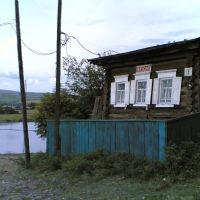 Качуг, ленский адвокат. 31.08.2010, Качуг