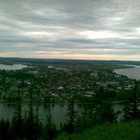 Остров, Киренск
