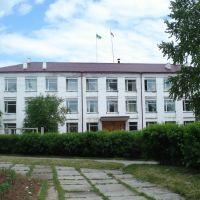 Администрация Киренского района, Киренск