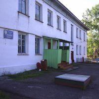 "Детский сад ""Солнышко"", Киренск"