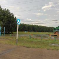 Стадион., Куйтун
