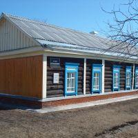 Дом-музей Александра Вампилова., Кутулик