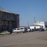 """Торговый комплекс """"Престиж"""", Кутулик"""