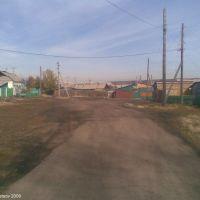 Улица Совхозная, Кутулик