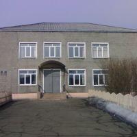 Казначейство (Treasury), Кутулик